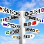 Traducimos tu sitio web